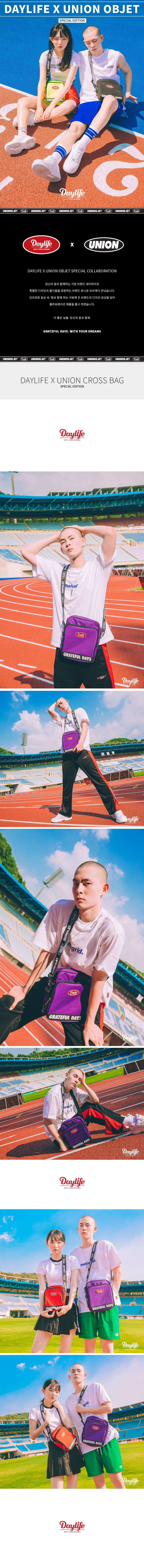d_mainlookbook_dayuni_cross_violet.jpg